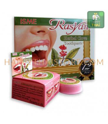 RasYan Отбеливающая зубная паста c гвоздикой и мятой, круглая, 25 г