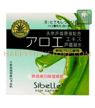 Sibelle The penetrating and moisturizing cream with organic aloe and collagen, 55 g