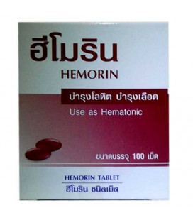 Hemorin capsules for purification and improvement of blood, 100 pcs