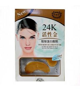 Liyanshijia Маска под глаза с 24К золотом от морщин, 10 шт