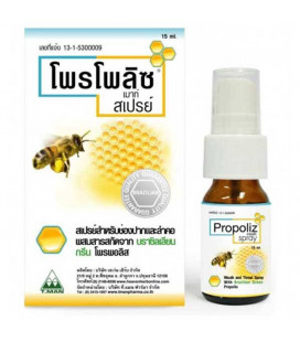 Spray from pain in the throat with propolis, 15 ml