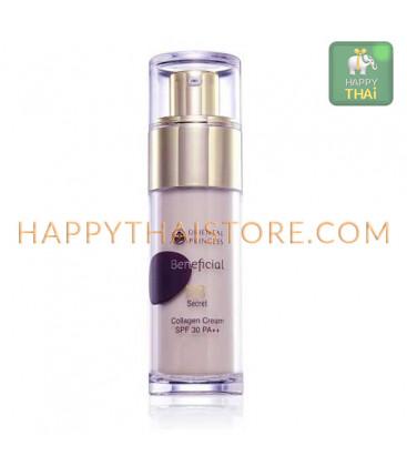 Oriental Princess Beneficial BB Secret Collagen Cream SPF 30 PA++, 40g