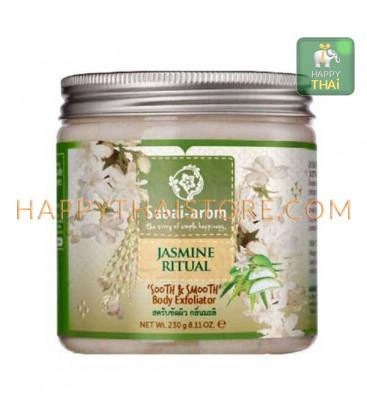 Sabai Arom Jasmine Ritual Body Scrub 200 g