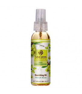 Sabai-arom Zesty Star Gooseberry Nourishing Oil, 100 ml