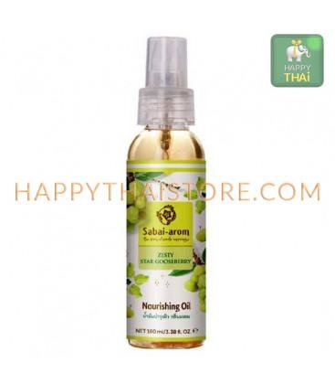 Sabai-arom Zesty Star Gooseberry Nourishing Oil, 100 ml