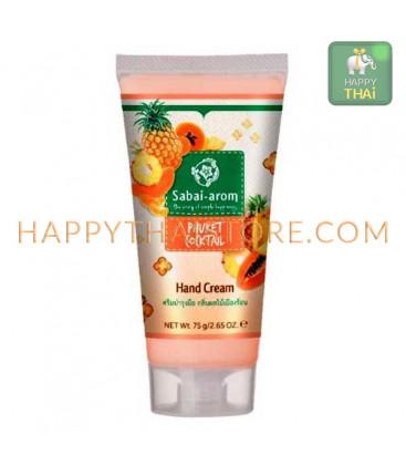 Sabai-arom Hand Cream, 75 g