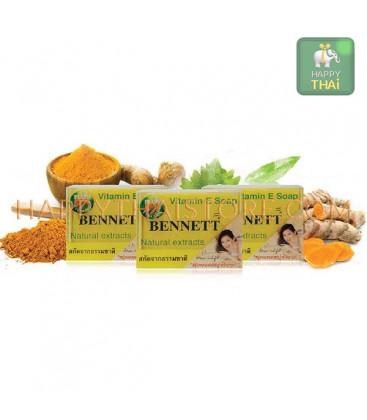 Bennett Handmade Vitamin C&E Natural Whitening Anti Aging Skin Soap Curcuma, 130 g