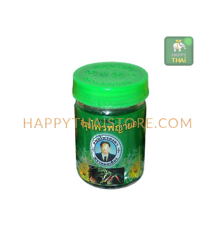 Kongka Herb Green balm for pain of muscles and joints, 50 ...
