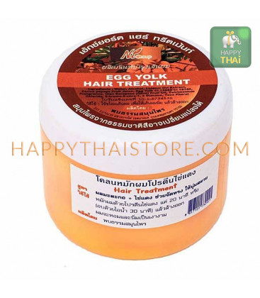 N.T.Group Hair Mask Papaya and Egg Yolks, 350 g